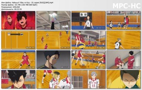 Haikyuu!! Riku vs Kuu / Волейбол!! Земля против воздуха (RUS)