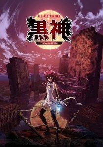 Kurokami The Animation / Темная богиня (RUS)