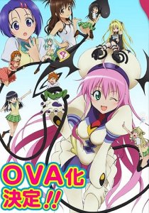 To Love-Ru: Trouble OVA / Любовные неприятности OVA-1 (RUS)